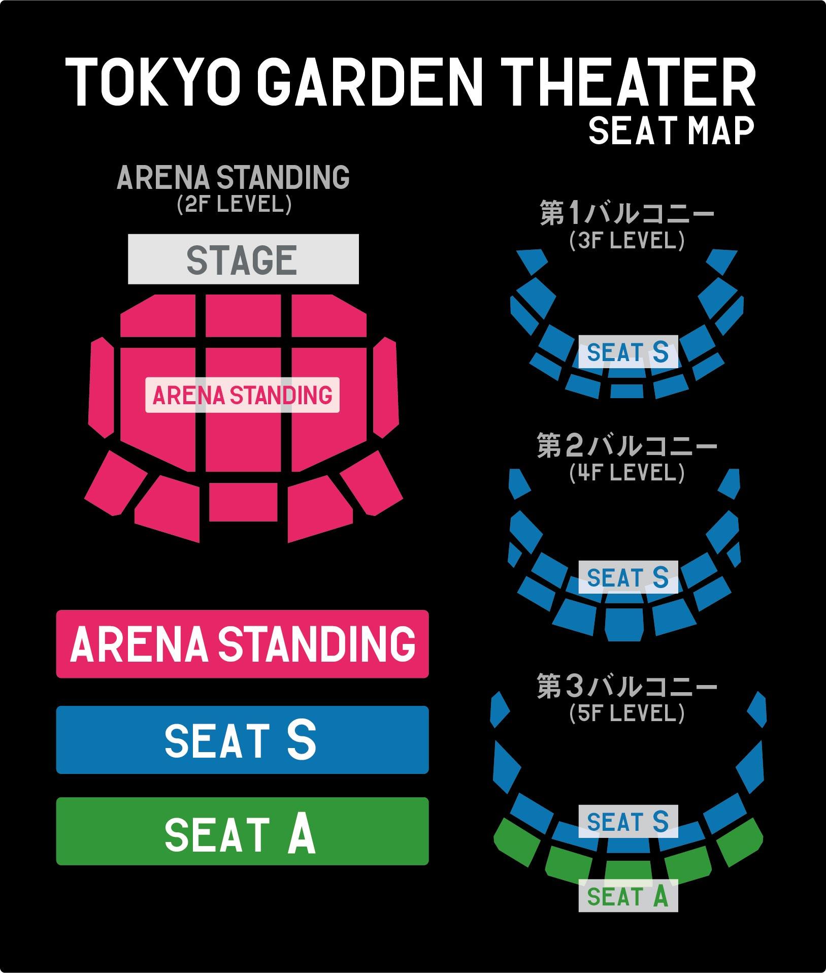 イベント 予定 ガーデン シアター 東京