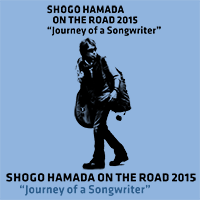 "『SHOGO HAMADA ON THE ROAD 2015 ""Journey of a Songwriter""』ホールツアー開催!"
