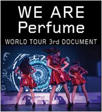 Perfume ドキュメンタリー映画『WE ARE Perfume -WORLD TOUR 3rd DOCUMENT』