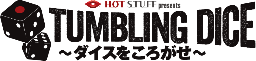 HOT STUFF presents TUMBLING DICE 〜ダイスをころがせ〜